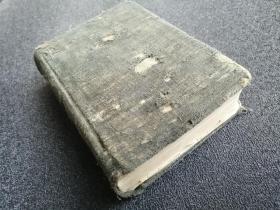 1940年圣经公会印发,《新旧约全书》,一册完整。封面有磨损,内页干净整洁没有涂画。