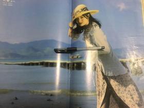 郑秀文早期超大四开杂志海报外加一张八开彩页报道