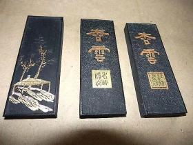 80年代徽歙老胡开文 杏云松烟一两墨块,两块以上包邮。