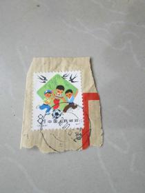 老邮票收藏:1977年T21(5-2)邮票