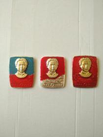 工人纠察队(3)三枚不同~(直径4.8厘米)