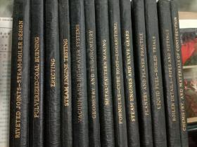 民国外文版(13本)