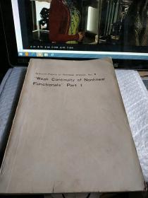 SEIECTED PAPERS ON NONLIEAR ANALYSIS[非线性分析论文集 第5卷 《非线性泛函的弱连续性》]英文版
