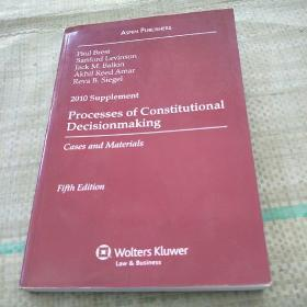 2010 Supplement Processes of Constitutional Decisionmaking(2010年宪法决条补充程序)平装库存