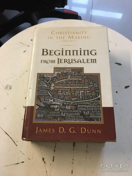 Beginning From Jerusalem : Christianity in the Making 书下点点污渍