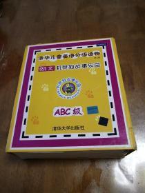清华儿童英语分级读物:朗文机灵狗故事乐园(第二版)(图画书55本十家长手册一本)(配光盘2张)缺之一(赠送实用注音版签翁对韵一张)盒装:外盒有点破损已沾好