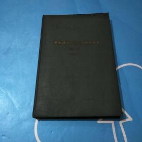 无线电定位嗯无线电导航第10卷