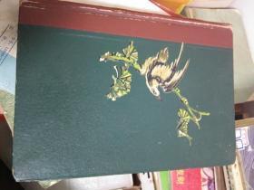花鸟笔记本