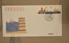 2001-23 古代帆船邮票(中葡联合发行)首日封
