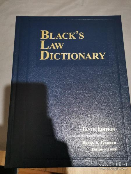 blacks law dictionary 第十版