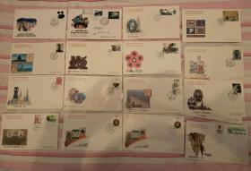 WZ30至WZ87间外展封22张,全出60元包邮。单出3元三枚。