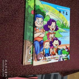 娃娃英语:(初级中级上下册)4本和售Pre-Shool Engliah Cathay Future Kidsenglish Intermediate