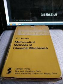 GTM 60 Mathematics