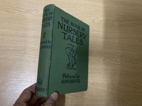 The Book of Nursery Tales  儿童故事书,H.M.Brock插图,大师级插画家,精装老版书