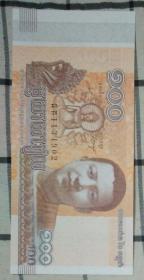 缅甸纸币(100)