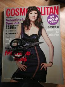 cosmopolitan 李嘉欣16开彩页整本出售