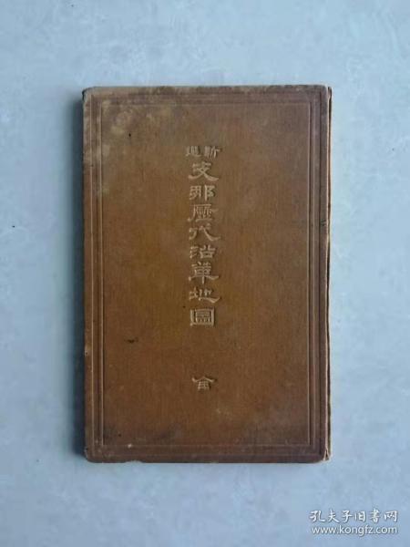 1893骞淬���伴�����e��浠f部�╁�板�俱��锛�灏�16寮���锛�100澶�骞村���ユ��缁��剁��涓��藉���插�板�俱��
