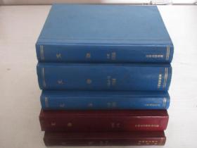 文物   1980-1985年共35期     5本精装合订本   详见描述
