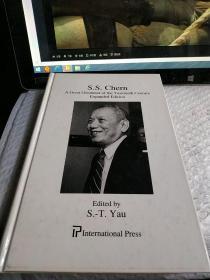 S.S. Chern A Great Geometer of the Twentieth Century Expanded Edition 二十世纪最伟大的地理学家-扩展版