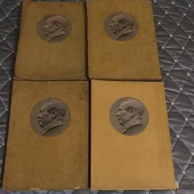毛泽东选集 1951年 繁体竖版