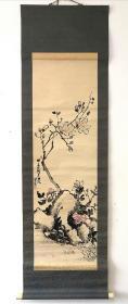 民国 梅石菊