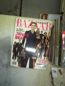 HARPERS BAZAAR 1997 93