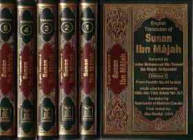 【精美阿拉伯语-英语对照全五卷】《伊本·马哲圣训集》精装本,Darussalam出版社权威版本 Sunan Ibn Majah (with Commentary)注释丰富