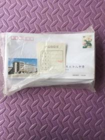 普通邮资信封(面值0.8元、规格23x12cm 有地址,有邮编,共100枚合售) 全新