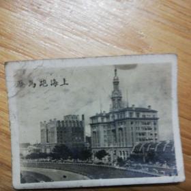 民国老照片:上海跑马厅