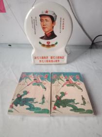 梁羽生武侠名著《冰川天女传》(全二本》