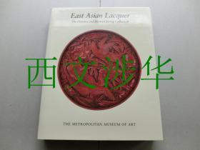 【现货 包邮】《东亚漆器 》1991年初版 The Florence and Herbert Irving 藏品集大开厚册388页 图版丰富  EAST ASIAN LACQUER