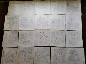 贺友直-老上海画稿20幅