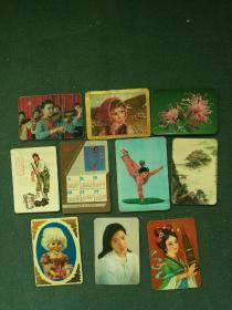 文革时期,有宣传画《年历片》10张合售