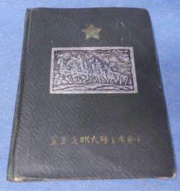 二战时期  中日战争老照片 100多枚 低价1400出