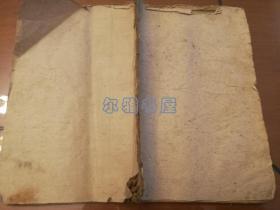 民国三年上海锦章图书局石印《绘图金钱课》