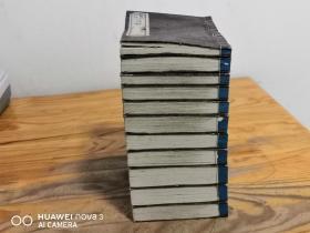 和刻本 巾箱本《五经》11册全(几乎每页都有插图)