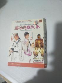 唐伯虎点秋香  DVD  (详请见图)