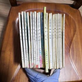 怀旧经典老课本21本合售: 六年制小学课本 语文(第2、3、4、5、6、7、8、9、10、11、12)数学(第1 - 10册)  1989年第二版