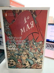 History of the Russian Revolution. Penguin Classics 新版 三卷合一