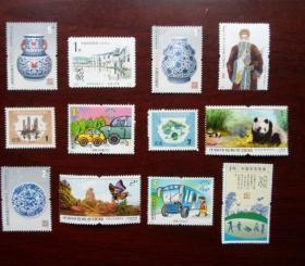 中国各时期各年份印花税票12枚 建设青花瓷 动物