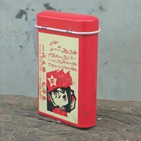 文革 烟盒,品相一流