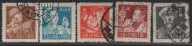 中国邮票,1955年普8/R8 工农兵图案普通邮票,5枚
