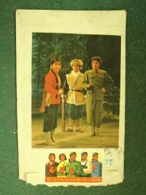 1970年,信封上有宣传画,贴用毛泽东思想武装起来的中国人民是不可战胜的《实寄封》有原信