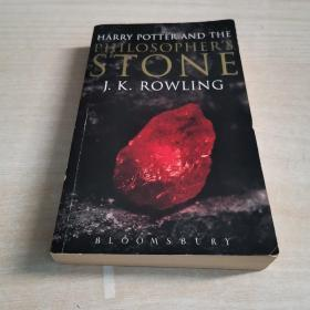 Harry Potter 1 and the Philosophers Stone. Adult Edition