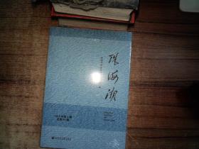珠海潮(2019年第2期总第94期)