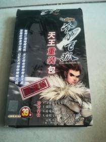 【正版游戏】金庸群侠传 冷月飞狐 【3CD 附地图】