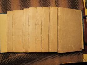 线装本  《尺木堂綱鑑易知錄》(纲鉴易知录)  九十二卷+明纪别十五卷16本二函   上海商务印书馆藏板