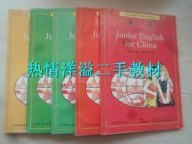 90年代老课本 老版初中英语课本全套5本 【94-96年】