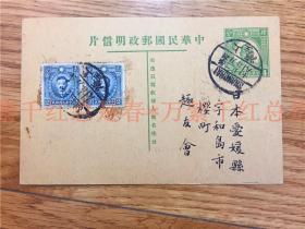 著名集邮家,甲戌精英(46号会员)朱朴庐1942年致日本趣友会明信片一枚,精美品