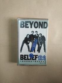 BEYOND 信念 磁带